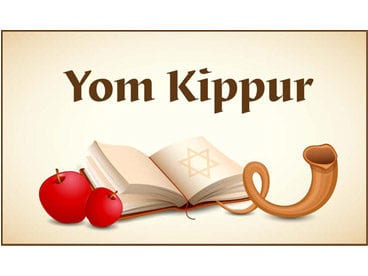 Yom Kippur Jewish Holiday Image or the Torah, apples and a horn of plenty